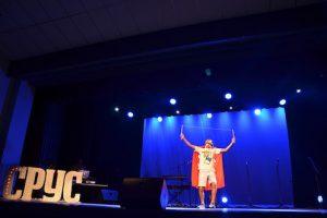 CPYC 2016 International Reflection